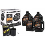 Комплект MAXIMA V-TWIN QUICK CHANGE KIT - Mineral [Black]